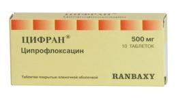 Цифран 500 мг, №10, табл.