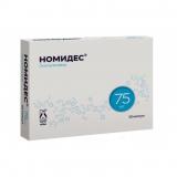 Номидес 75 мг №10,капс