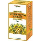 Пижма цветки 50 гр, фито чай