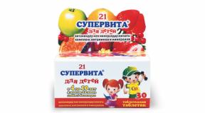 Супер-Вита 21 №60, табл. для детей