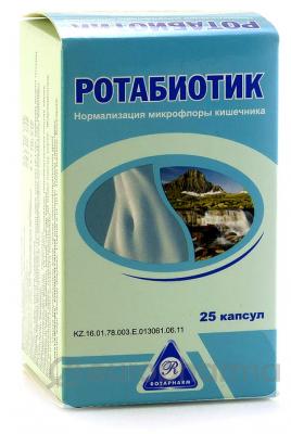 Ротабиотик №25, капс.
