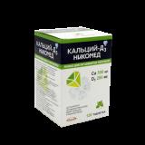 Кальций Д3 со вкусом мяты 500 мг № 120 табл