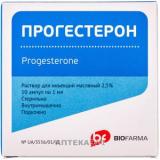 Прогестерон 1%, 1 мл, №10, амп.