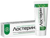 Лостерин цинково-нафталиновая паста, 50гр