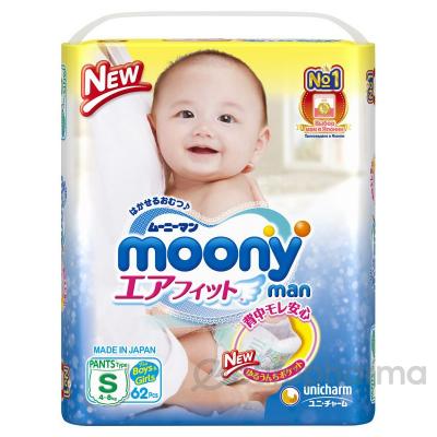 Moony трусики с кармашками S (4-8 кг) 62 шт