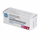 Амитриптилин 25 мг, №25, табл.