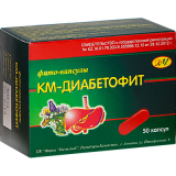 Диабетофит №50, фито капсулы