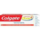"""Colgate зубные пасты Тотал """"Чистая мята"""" 75 мл"""