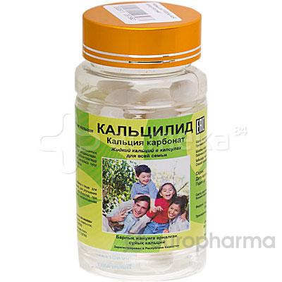 Кальцилид 1000 мг, №50, капс.