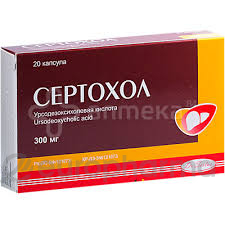 Сертохол 300 мг №20,капс