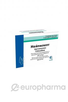 Нейпилепт 250 мг/мл 4 мл №5,амп