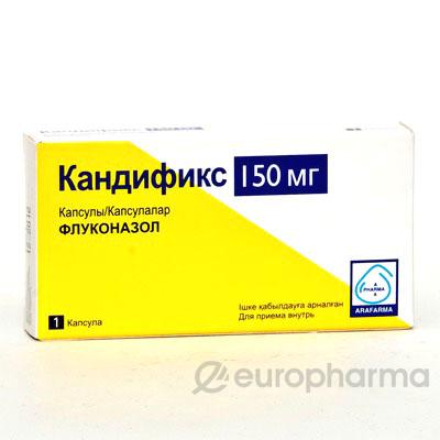 Кандификс 150 мг, №1, капс.