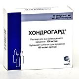 Хондрогард 100 мг/мл, №10, р-р для инъекций