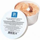 PR соль для педикюрных ванночек антигрибковая с рябиной 500 гр