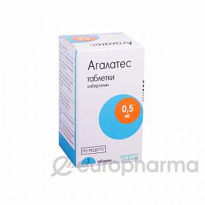 Агалатес 0,5 мг №2, табл.