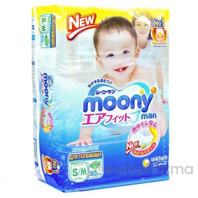 Moony трусики с кармашками S/M (5-10 кг) 58 шт