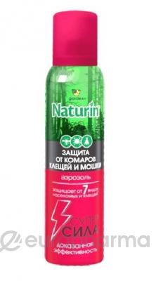 Gardex Naturin аэрозоль от комаров,клещ и мош 150 мл