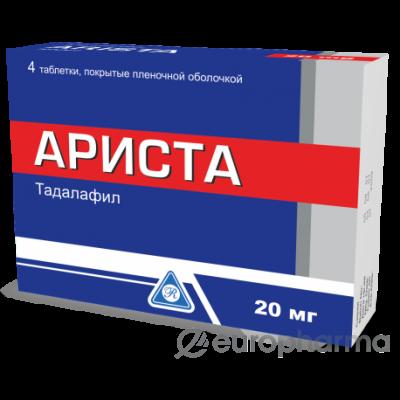 Ариста 20 мг №4,табл