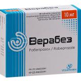 Верабез 10 мг №14,табл
