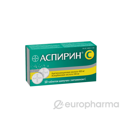 Аспирин С № 10 шипуч табл