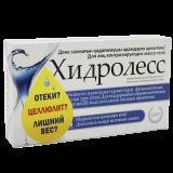 Хидролесс 500 мг №30,капс