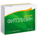 Фитолизин nefro CAPS  № 30 капс