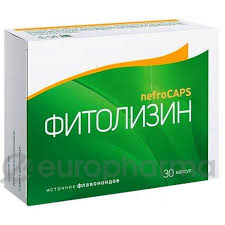 Фитолизин nefro CAPS 356 мг №30,капс