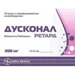 Дусконал ретард 200 мг №30,капс