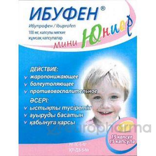 Ибуфен мини Юниор 100 мг № 15 капс