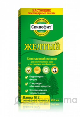 Скипофит Желтый скипидарный раствор для ванн 500 мл