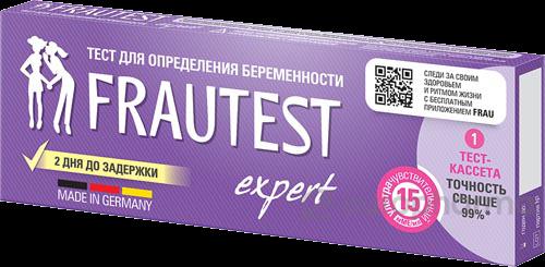 Тест Frautest д/опред берем в кас. эксперт с пипет