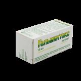 Гельминтокс 125 мг/2,5 мл  15 мл суспензия для приема внутрь