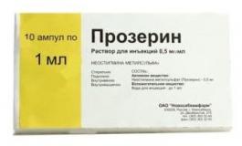 Прозерин 0,05% 1 мл, №10, амп.