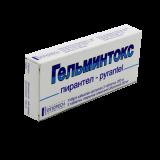 Гельминтокс 250 мг № 3 табл.