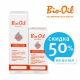 Bio-Oil Спайка масло косметич п/шрамов и растяжек 125 мл+60мл