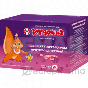 Противоглистный 1 гр, №20, фито чай, Зердейка