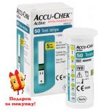 Тест-полосы Accu-Chek Active №50 кор.(2уп) + глюкометр Accu-Chek Active в подарок