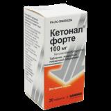 Кетонал форте 100 мг № 20 табл