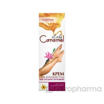 Caramel крем для депиляции тела в душе 100 мл