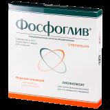 Фосфоглив (с растворителем по 10 мл) 2,5 гр № 5 амп
