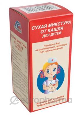 Сухая микстура от кашля для детей порошок д/пригот суспенз 19,55 г