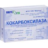 Кокарбоксилаза 50 мг №5,амп