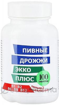 Дрожжи пивные №100,табл