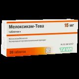 Мелоксикам 15 мг, №20, таб.
