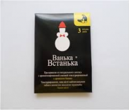 Презервативы Ванька-Встанька №3, (c ароматом грейпфрута)