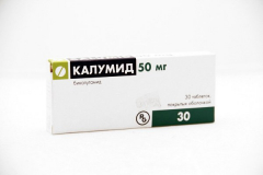 Калумид 50 мг, №30, табл.