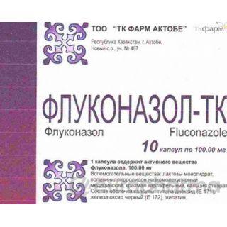 Флуконазол ТК 100 мг №10,капс