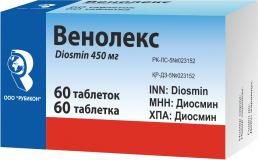 Венолекс 450 мг №60,табл