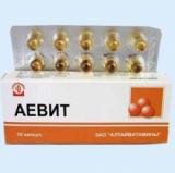 Витамин Е-, капс 50% 200мг №10 (Мелиген)
