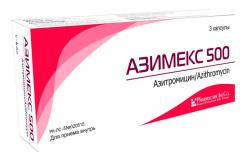Азимекс 500 мг №3 капс